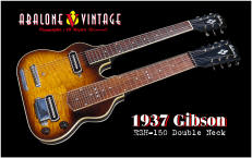 first gibson solid body guitar ever made. Spanish steel double neck guitar 1937